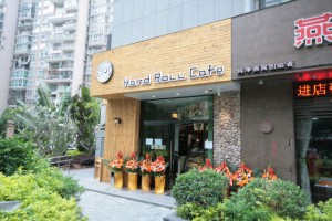 Hand Roll Cafe Open