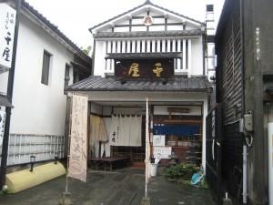 朝倉モデルハウス!!