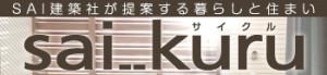 saikuru_banner