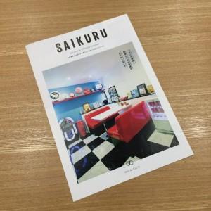 saikuru6月号配布中です。