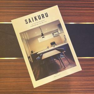 SAIKURU11月号完成しました。