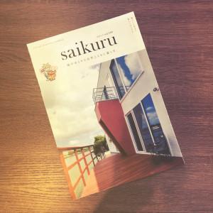 SAIKURU100号記念!