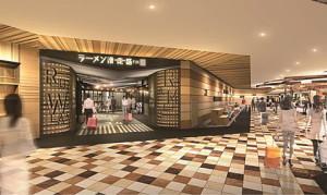 ラーメン滑走路 11/21(火) 福岡空港にオープン